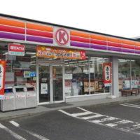 サークルK西尾戸ケ崎店