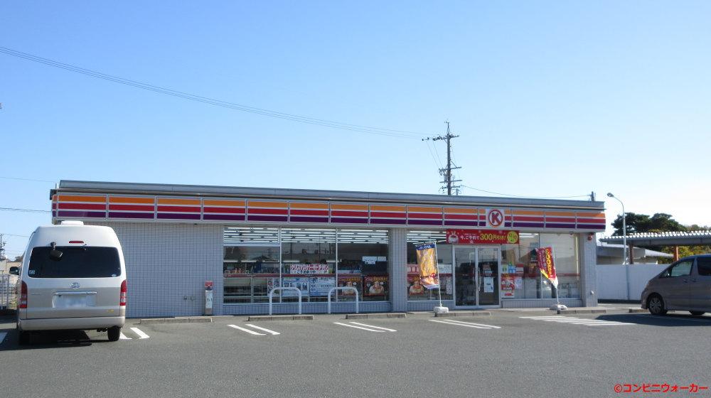 サークルK浜松下飯田店