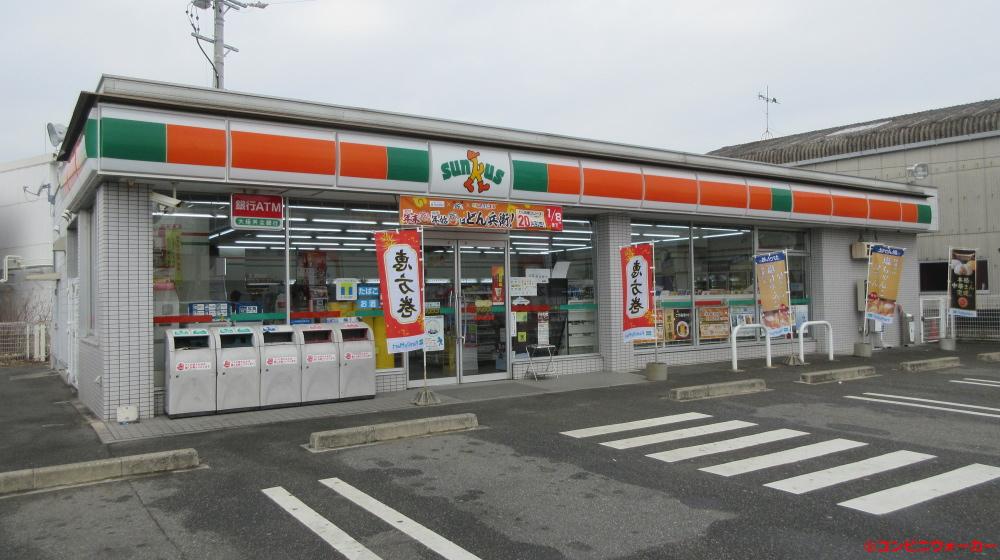 サンクス高浜新田店