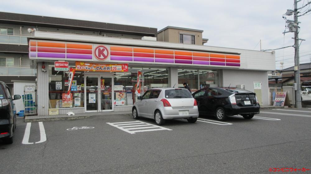 サークルK稲場町店