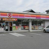 サークルK刈谷築地店