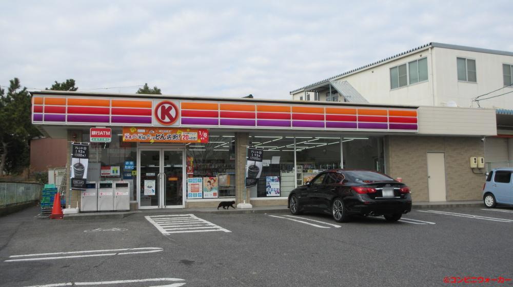 サークルK刈谷泉田店