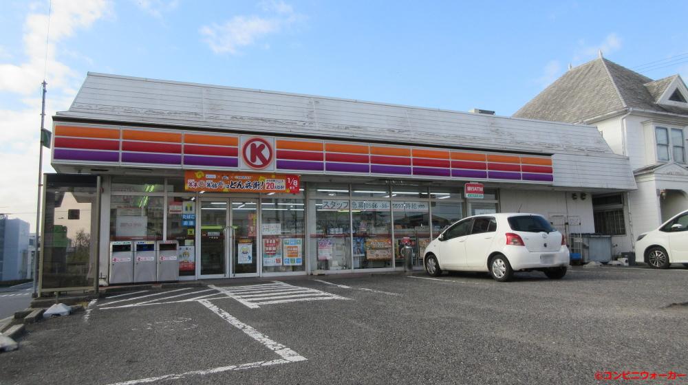 サークルK一里山店