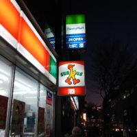 サンクス上野入谷口店 ロゴ看板とファミリーマート上野駅入谷口前店 ロゴ看板