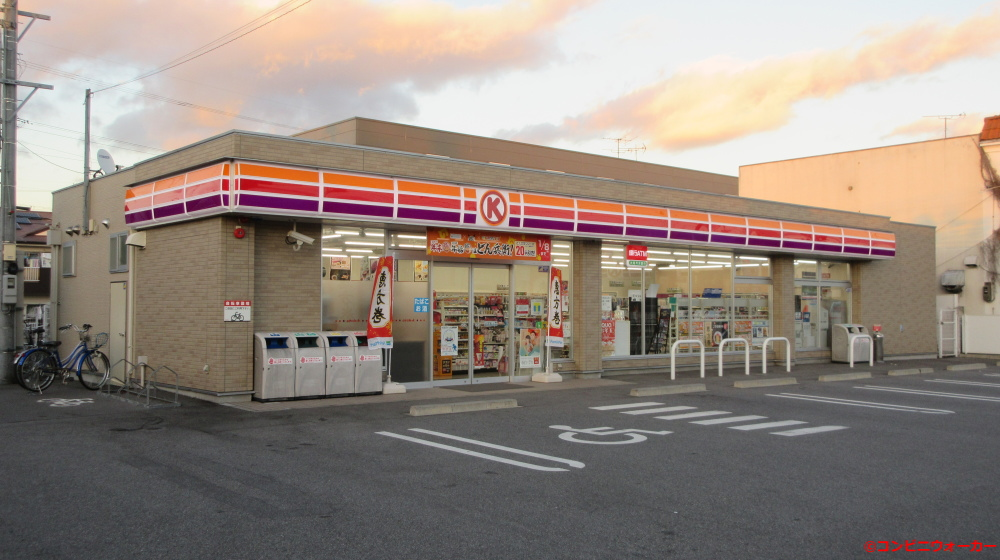 サークルK岡崎上里二丁目店