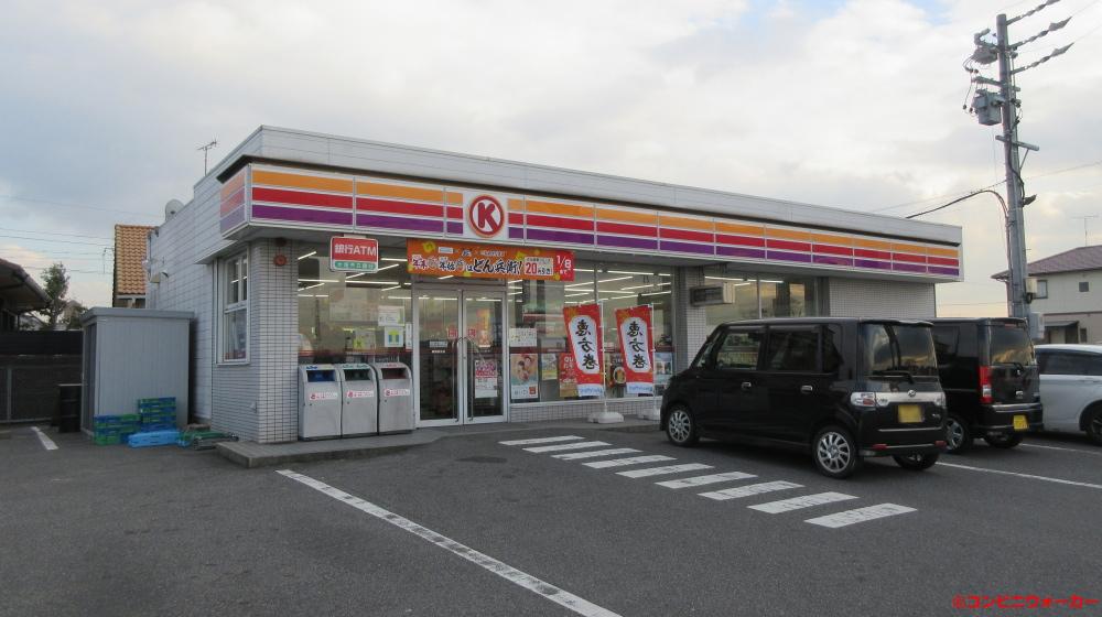 サークルK岡崎富永店