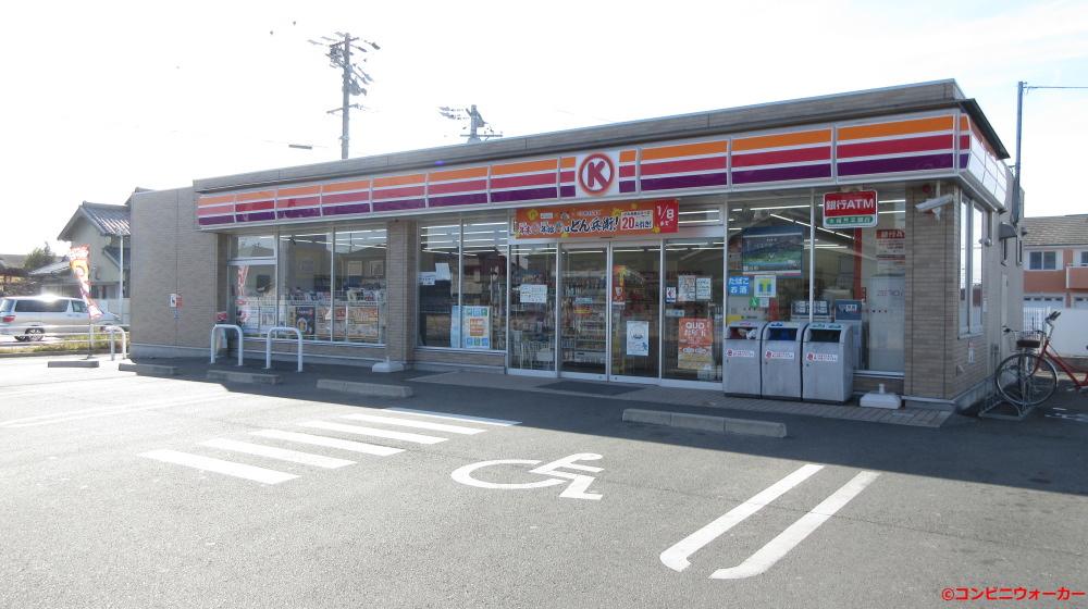 サークルK豊川伊奈町店