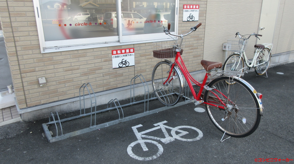 サークルK豊川伊奈町店 自転車置場