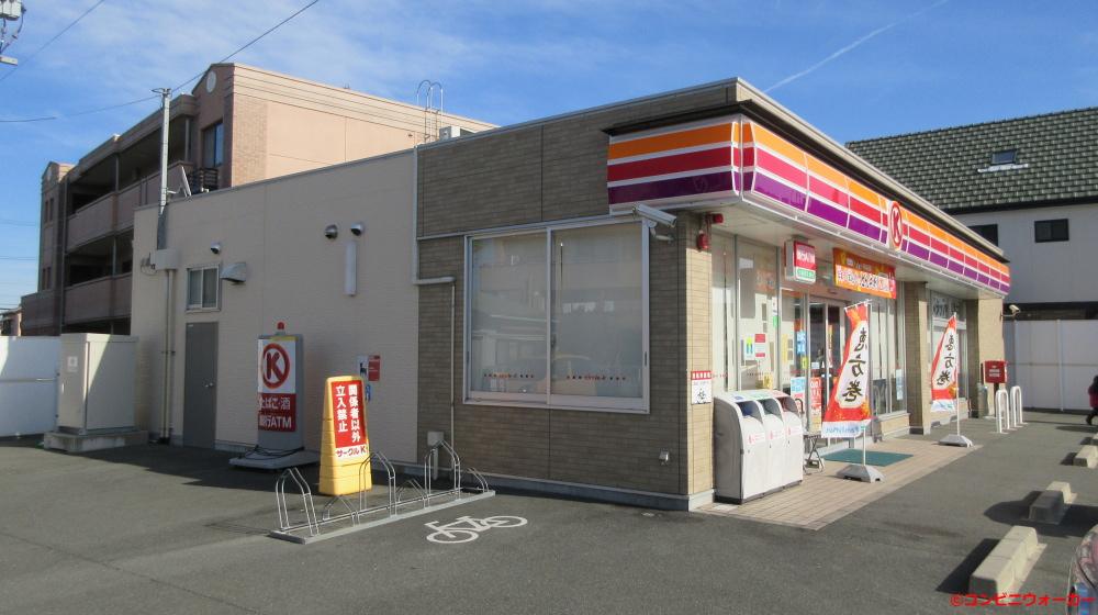 サークルK豊川四ツ谷町店