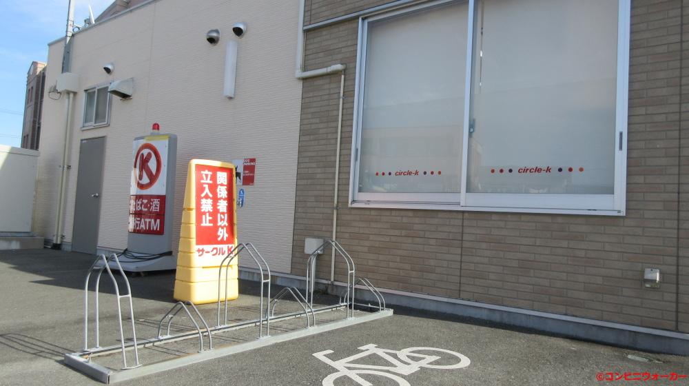 サークルK豊川四ツ谷町店 店舗横
