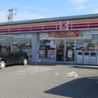 サークルK豊田大島町店