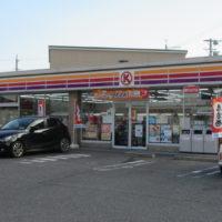 サークルK安城横山南店