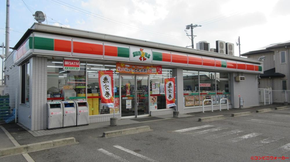 サンクス安城赤松店