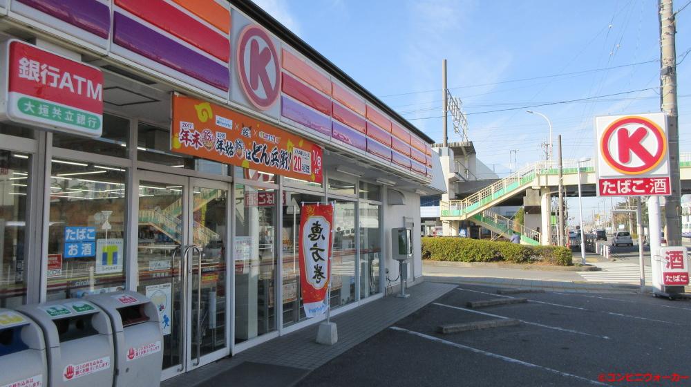 サークルK北岡崎店