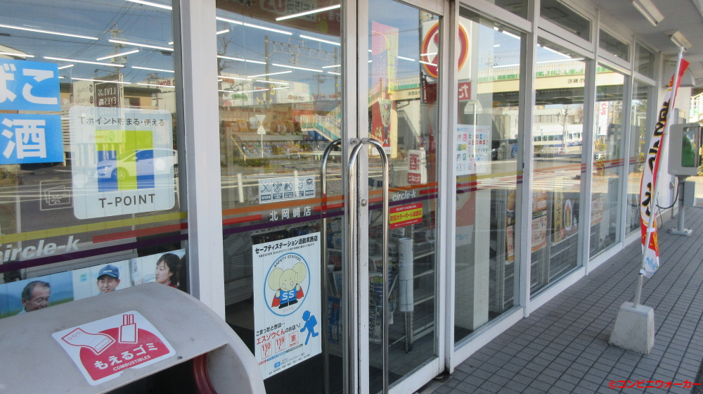 サークルK北岡崎店 出入口付近