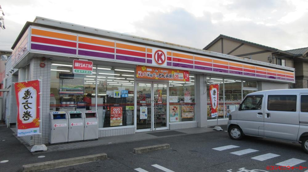 サークルK安城新田町店