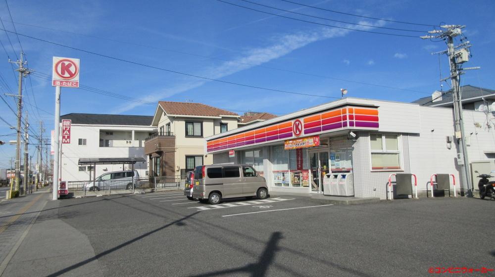サークルK新岡崎中町店