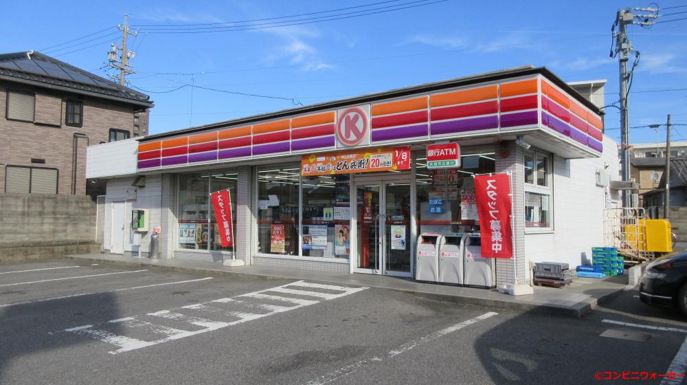 サークルK岡崎朝日町店