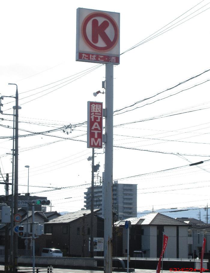 サークルK岡崎朝日町店 ポール看板