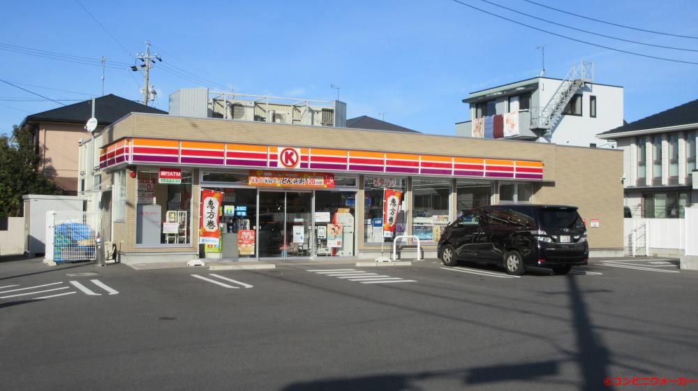 サークルK岡崎江口二丁目店
