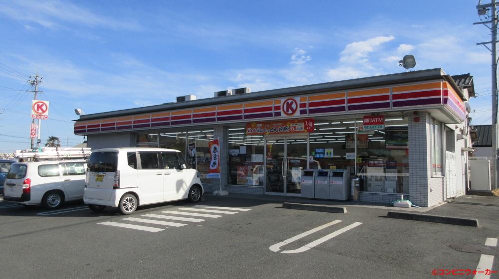 サークルK小坂井町才ノ木店