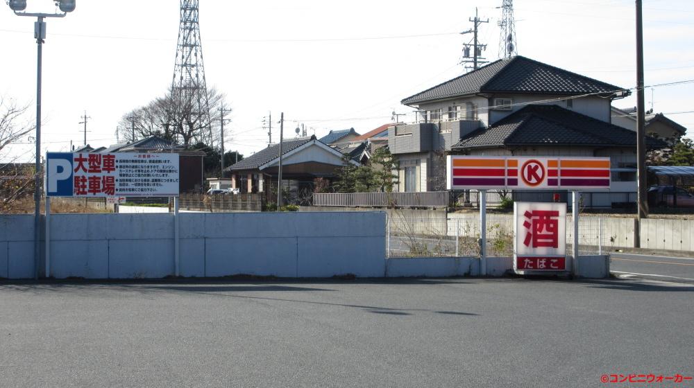 サークルK小坂井町才ノ木店 大型車駐車場