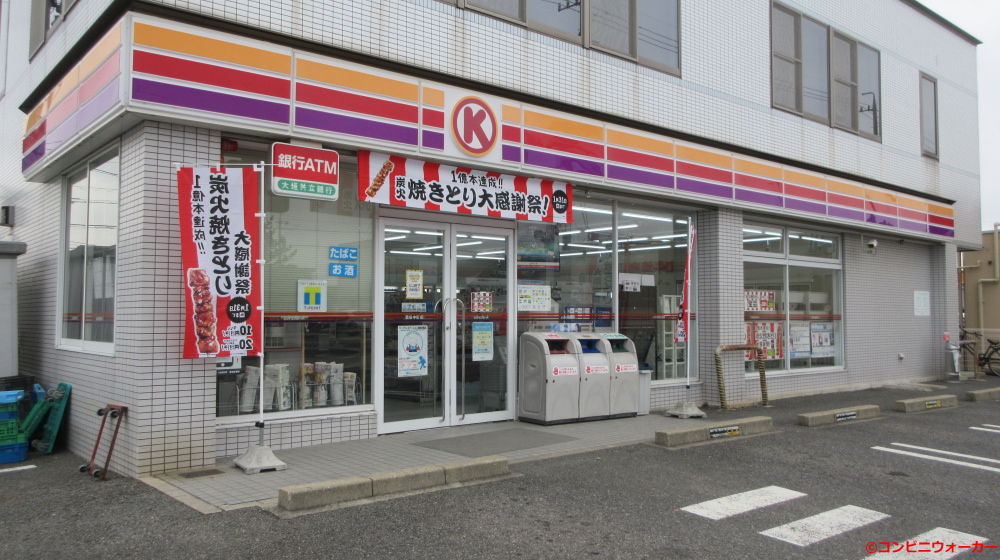 サークルK豊田中町店