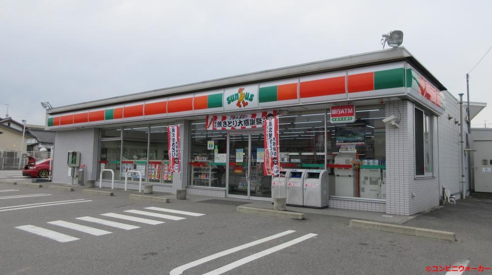 サンクス豊田若林店