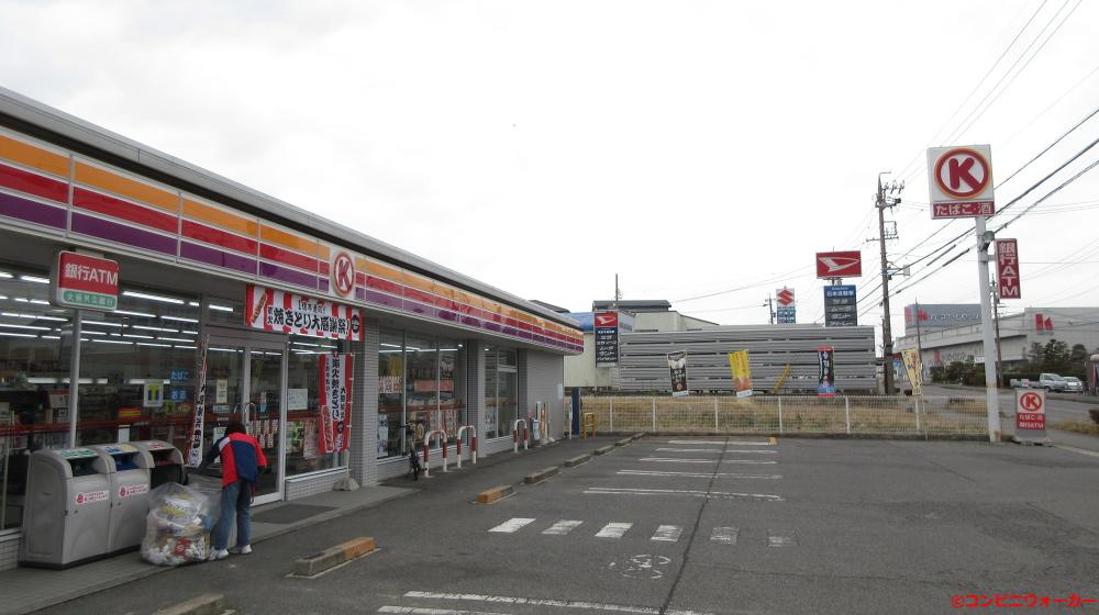 サークルK豊田若林東店