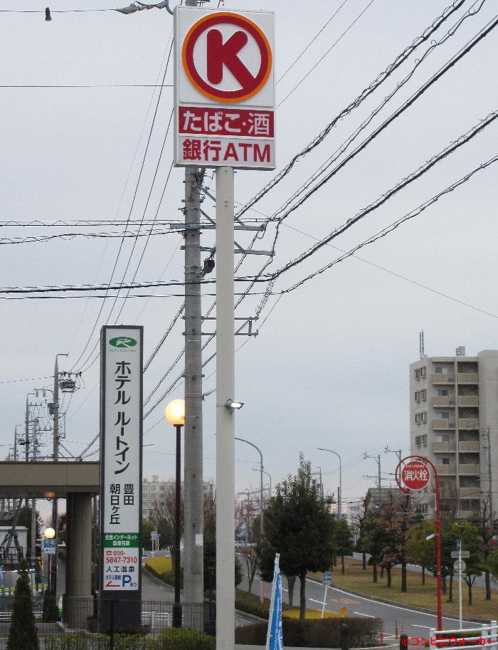 サークルK豊田朝日ケ丘店 ポール看板
