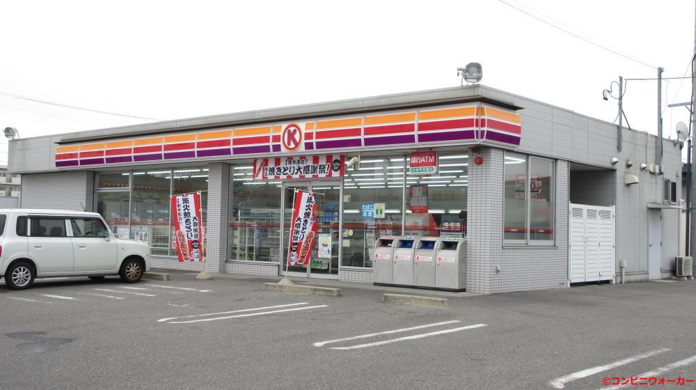 サークルK豊田本町南店