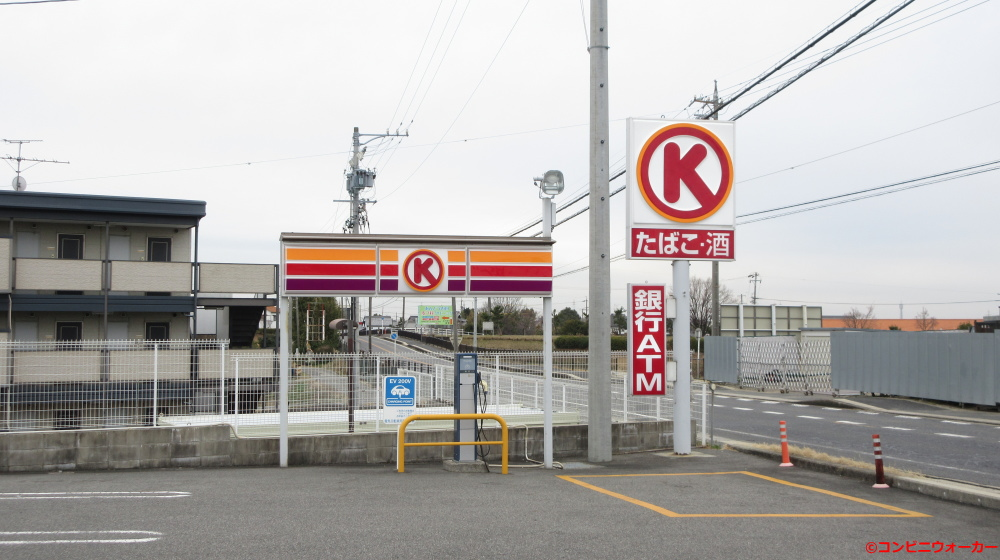 サークルK豊田本町南店 ポール看板