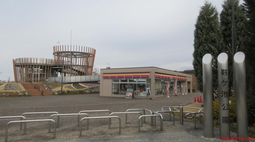 サークルK鞍ヶ池PA店と鞍ヶ池公園