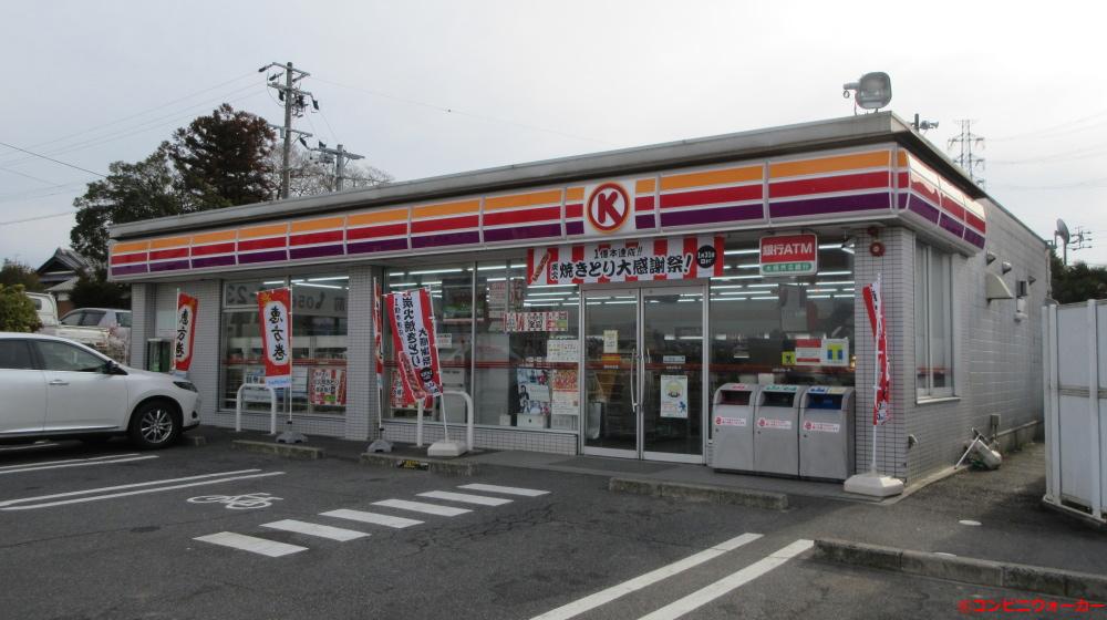 サークルK豊田市木店
