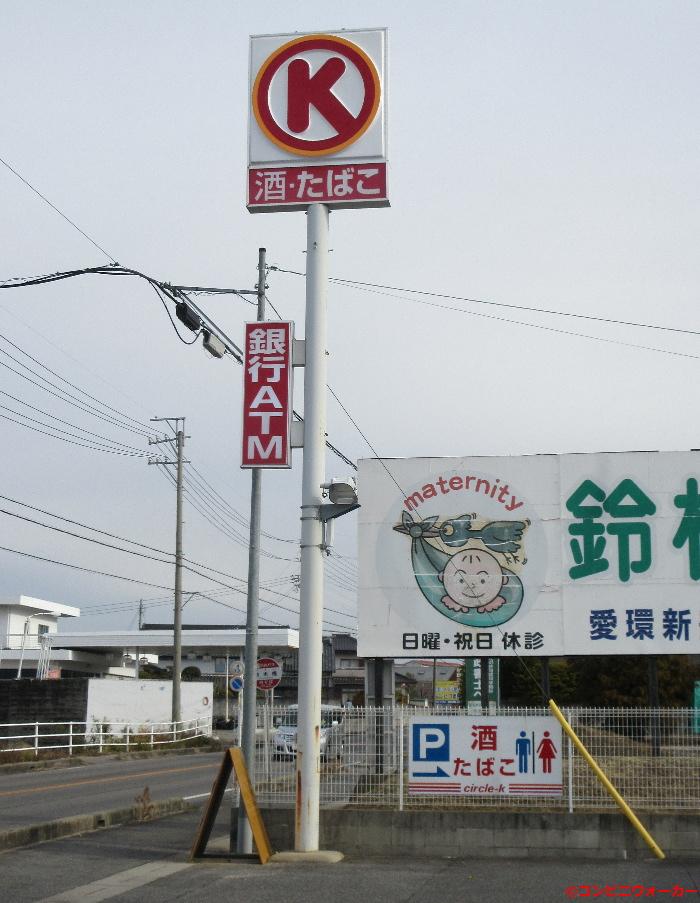 サークルK豊田市木店 ポール看板