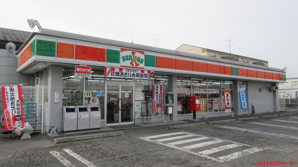 サンクス豊田渋谷店