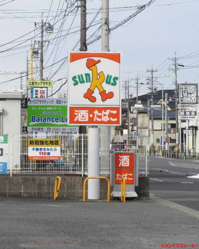 サンクス豊田渋谷店 ポール看板