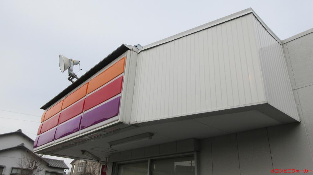 サークルK明和店 三角屋根を改造(ファサード看板)