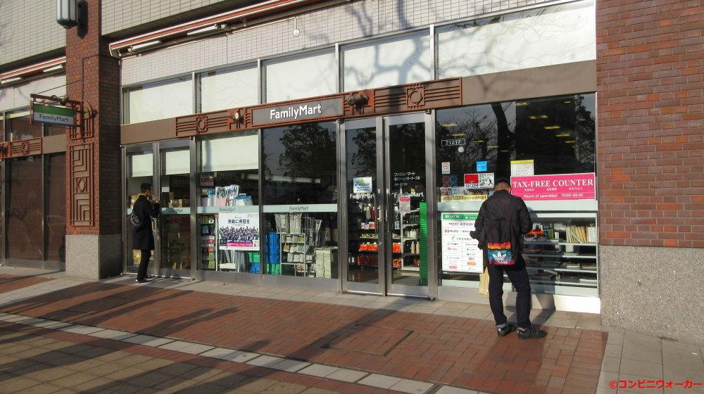 ファミリーマート横浜ワールドポーターズ店