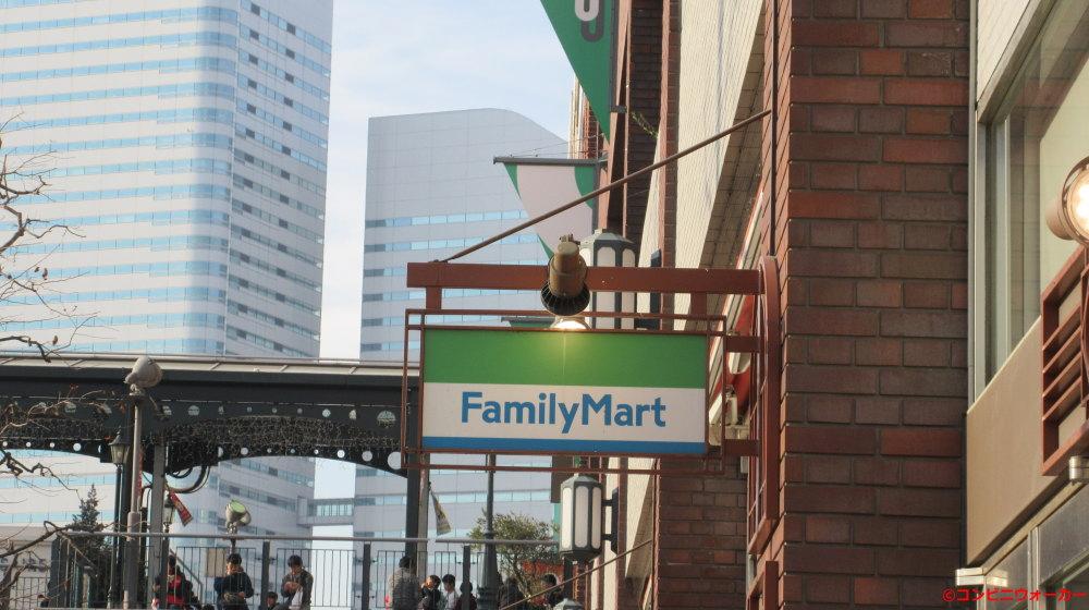 ファミリーマート横浜ワールドポーターズ店 ロゴ看板②