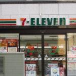 セブンイレブン横浜元浜町3丁目店