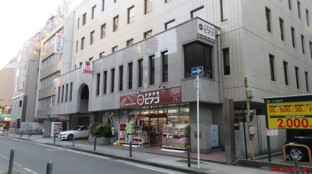 miniピアゴ南仲通3丁目店