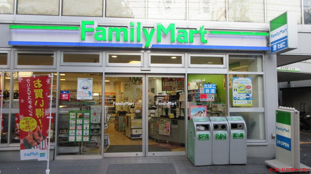ファミリーマート横浜真砂町店