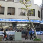 ローソン横浜不老町一丁目店
