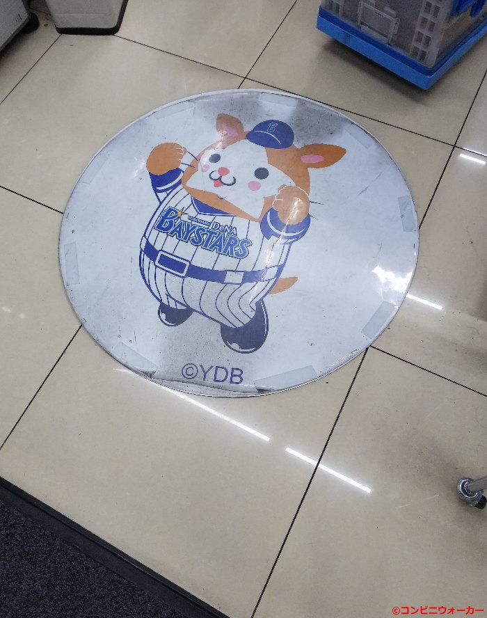 ローソン横浜不老町一丁目店 ベイスターズ応援②