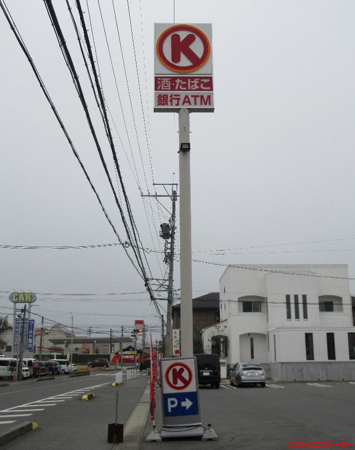 サークルK東郷町新池店 ポール看板