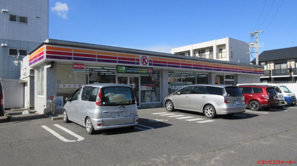 サークルK春日井西本町店