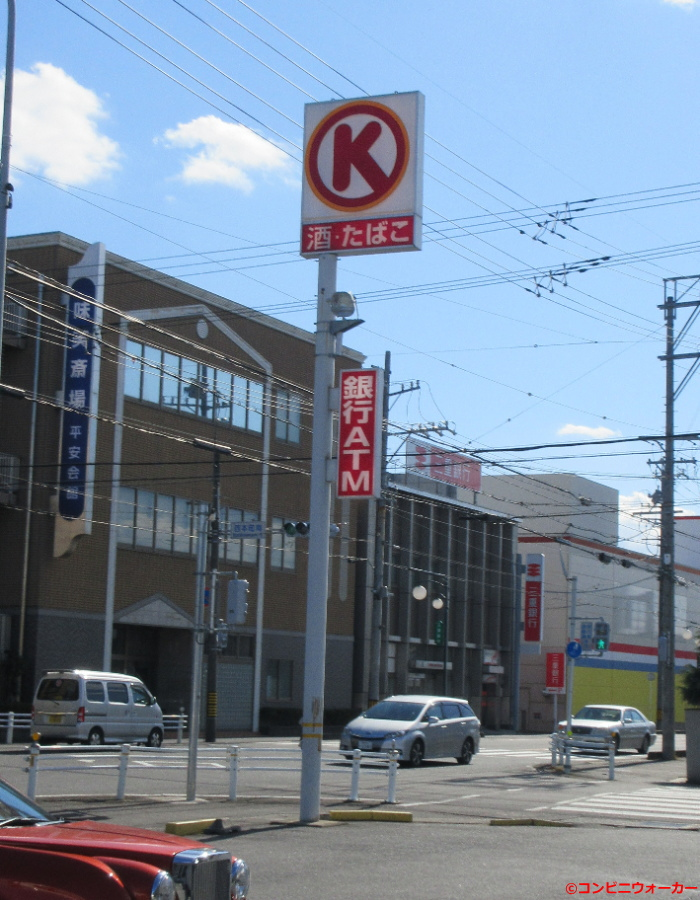サークルK春日井西本町店 ポール看板