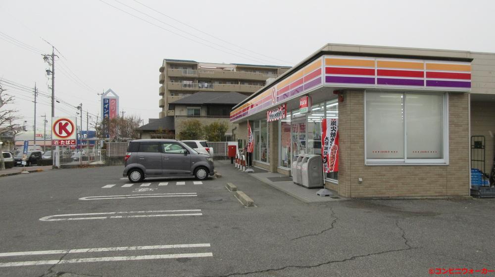 サークルK長久手武蔵塚店