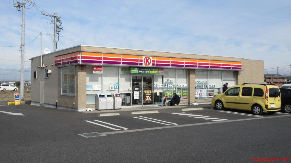 サークルK清須二ツ池店